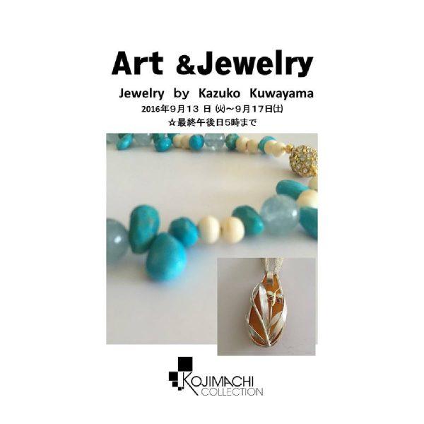 Art & Jewelry -Jewelry by Kazuko Kuwayama