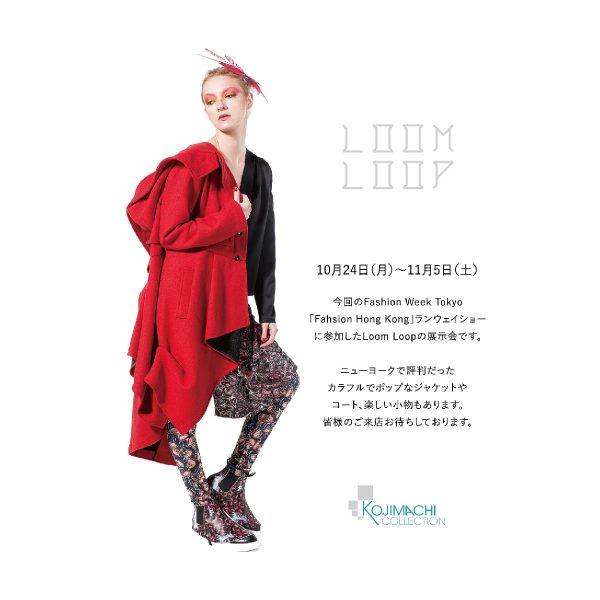 LOOM LOOP展
